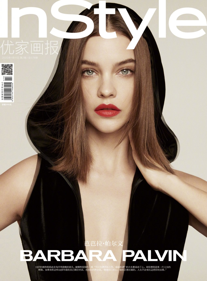 Barbara Palvin Poses in Elegant Looks for InStyle China