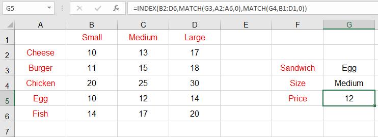 استخدام دالة INDEX مع دالة MATCH