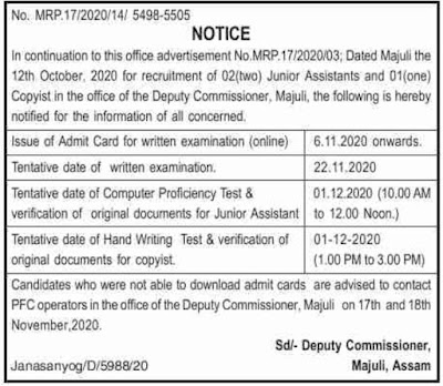 DC Majuli Admit Card 2020: