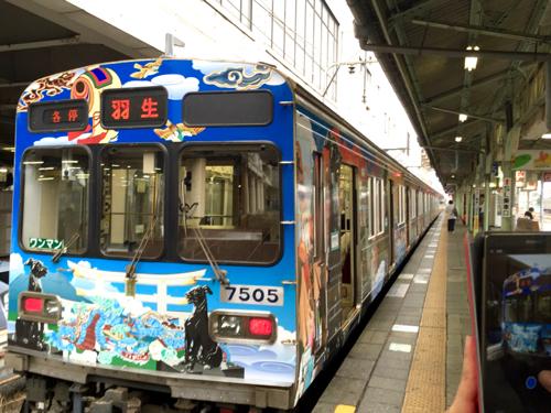 オオカミが描かれている秩父鉄道の三社トレイン