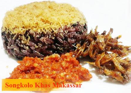 Songkolo Atau Sokko Khas Makassar