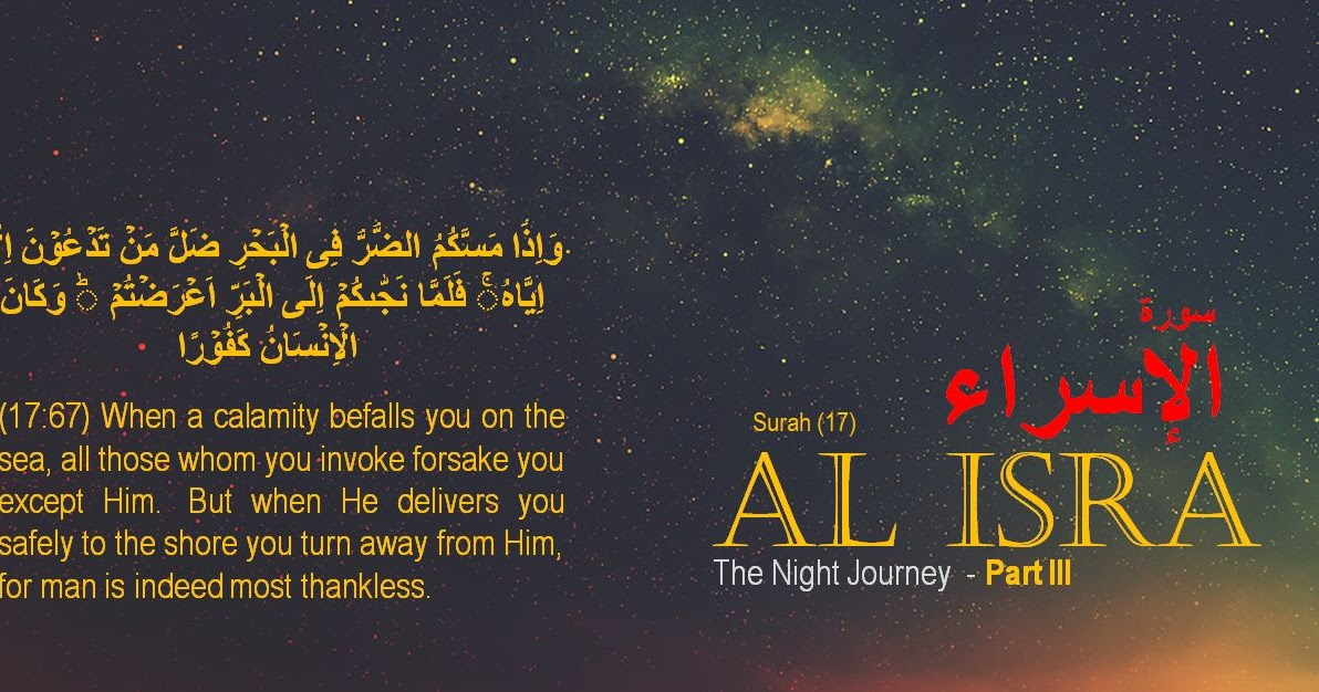Httpwww Overlordsofchaos Comhtmlorigin Of The Word Jew Html: The Night Journey: 17th Chapter Of Quran