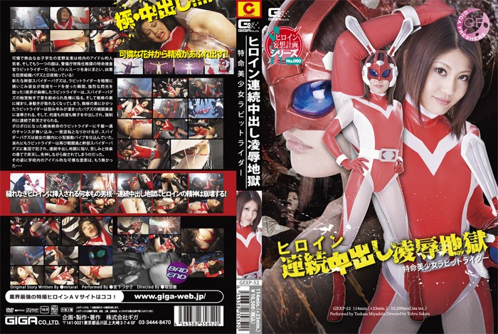 GEXP-52 Seri Cream Pie Give up Hell Gadis Cantik Pada Tugas Khusus Rabbit Rider