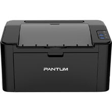 Pantum P2500 Driver Download