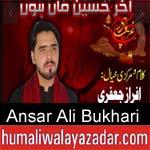 https://www.humaliwalyazadar.com/2018/09/ansar-ali-bukhari-nohay-2019.html
