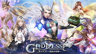 Goddess 闇夜の奇跡 (JP)