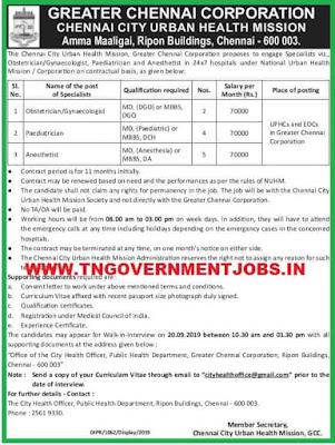 chennai-corporation-doctors-recruitment-2019-1