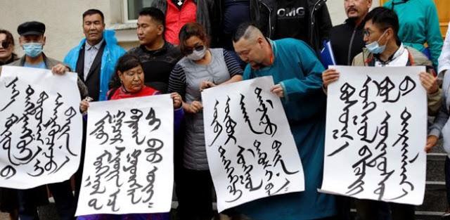 China Hapus Bahasa Mongol dari Kurikulum Sekolah, Warga 'Mongolia Dalam' Protes