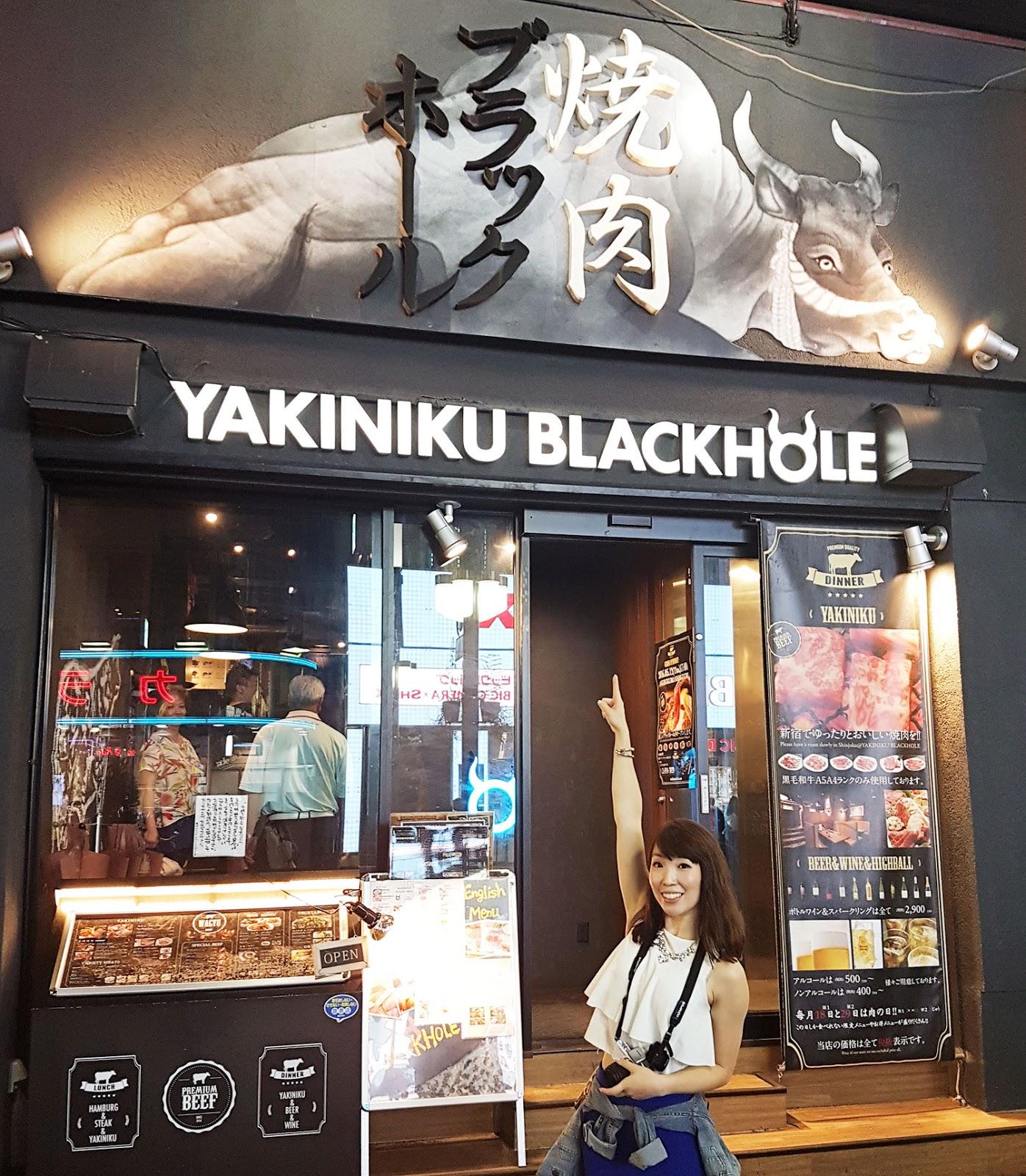 Black Hole Yakiniku in Shinjuku