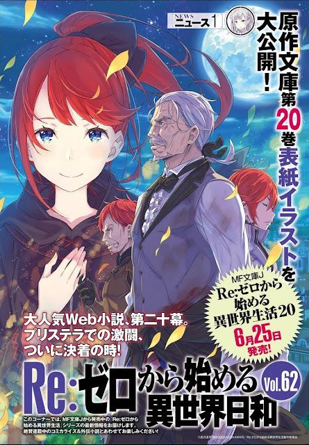 """Mostrada la espectacular portada de la light novel 20 de """"Re:Zero""""."""
