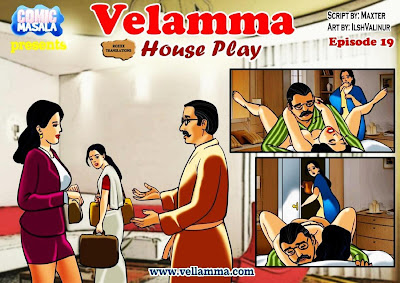 Wal Chithra Katha PDF Velamma 19 වෙල්ලම්මා 19