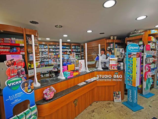 Θωρακίζονται τα φαρμακεία και στην Αργολίδα για τον κορωνοϊό