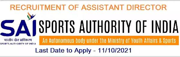 Recruitment of Assistant Director in SAI 2021