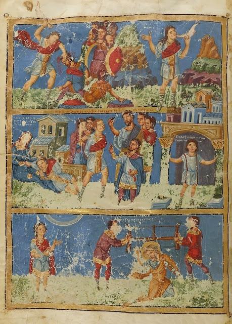 Το βυζαντινό εικονογραφημένο χειρόγραφο με αριθμό BNF MS gr. 510.http://leipsanothiki.blogspot.be/