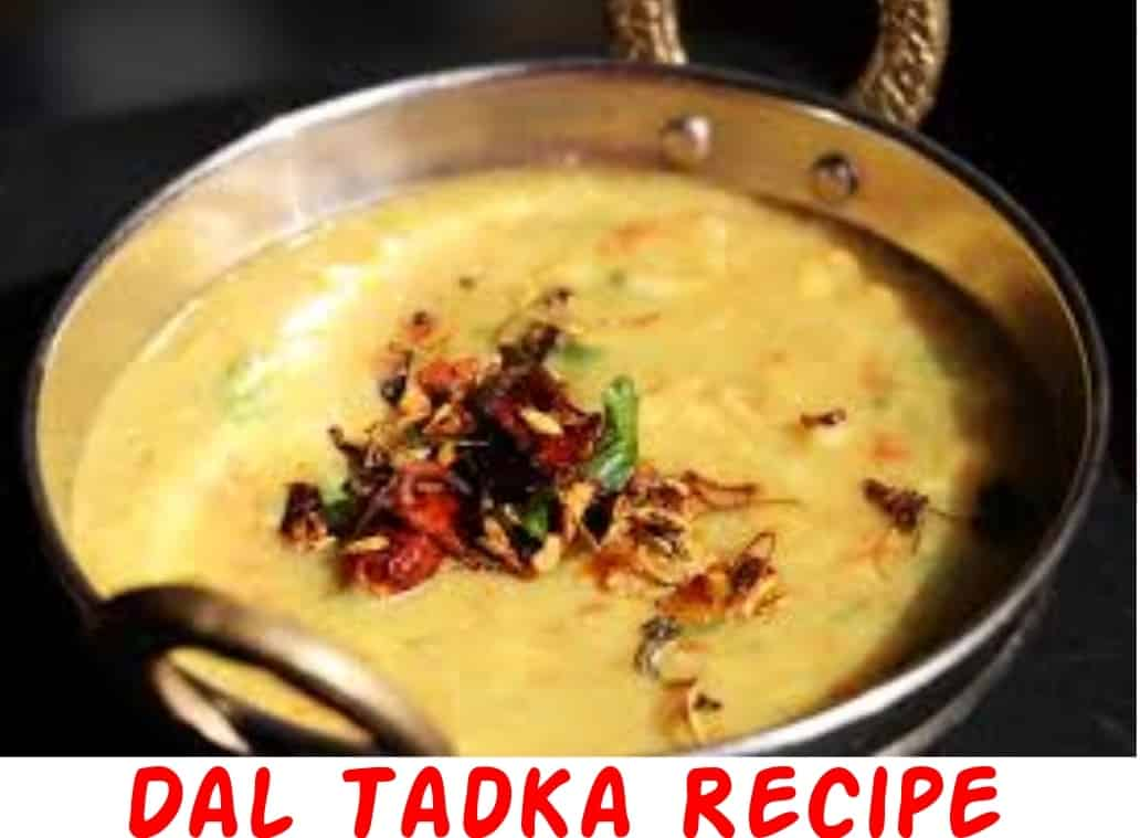 Dal Tadka Recipe in Hindi