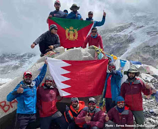 Prince of Bahrain at the summit of Lobuche Mountain