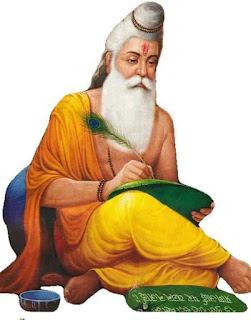 पीथमपुर में कल 31 अक्टूबर को महर्षि वाल्मीकि जयंती मनाई जाएगी