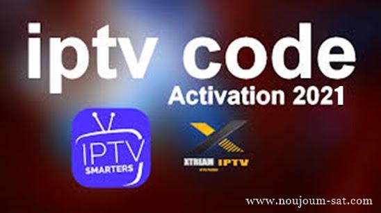 CODE VOLKA Iptv PRO Free (365 DAY) + SERVER VOLKA IPTV 2021