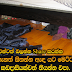 Do not think about this kaḍadāsiyakvat under the mattress under the bed.