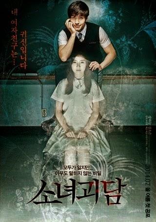 Download Film Sonyeogoedam 2014