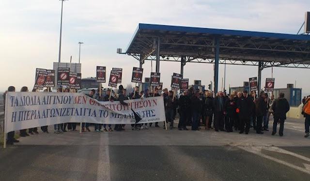 Τρεις συγκεντρώσεις διαμαρτυρίας σήμερα στη Θεσσαλονίκη