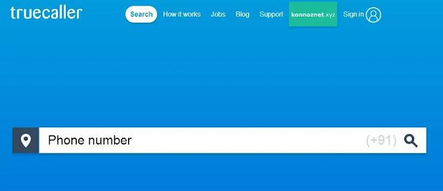 كيفية تغيير الاسم باستخدام موقع TrueCaller