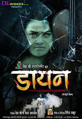 Dayan Bhojpuri Movie