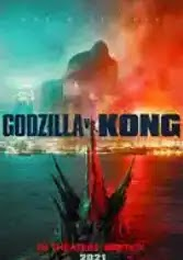 ,Shang-Chi And The Legend Of The Ten Rings,The Father,Palm Springs,The Suicide Squad,Free Guy,Cruella,Minari,Nomadland,Raya And The Last Dragon,Judas And The Black Messiah,Our Friend,Don't Breathe 2,The Green Knight,Black Widow,Godzilla Vs. Kong,The Courier,Tom & Jerry,The Mauritanian,Misbehaviour,Jungle Cruise