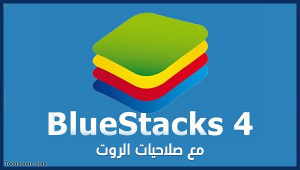 تنزيل برنامج BlueStacks Premium كامل مع صلاحية الروت