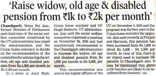 'Raise widow, old age & disabled pension from ₹1k to ₹2k per month' - Satya Pal Jain