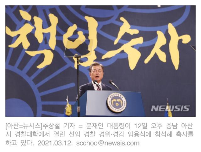 Nhiều người Hàn Quốc muốn sở hữu bất động sản ở trung tâm Seoul