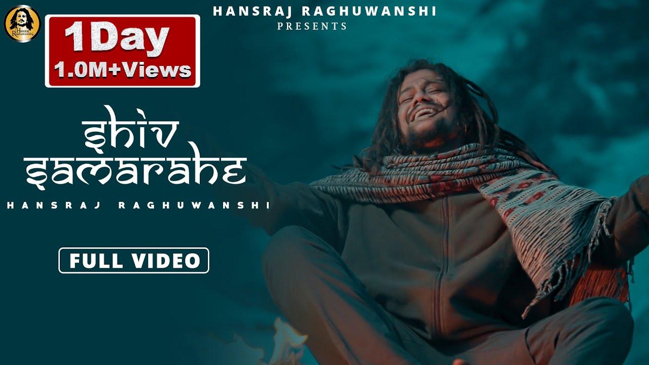 Shiv Sama Rahe Lyrics Hansraj Raghuwanshi