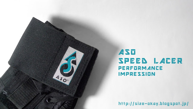 407e14a60a4e84 ASO Speed Lacer Performance Impression - SZOK. ""