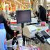 براتب 3000 درهم : تشغيل  20 بائع و بائعة بمدينة الدارالبيضاء - أنفا