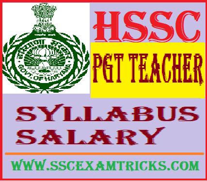 HSSC PGT Hindi Teacher Syllabus