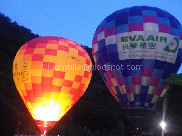 Taoyuan Hot Air Balloon Festival