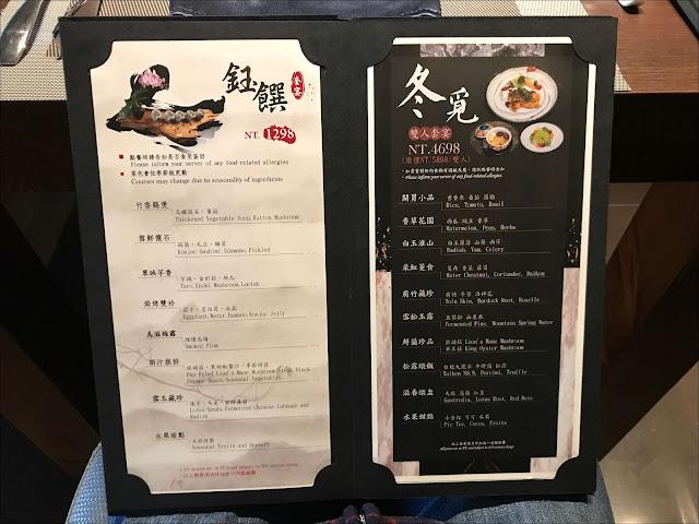 [台北市ㆍ中正區] 鈺善閣 素ㆍ養生懷石:值得享用的【米其林】健康素食