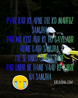 Images of sad ness || sad poetry