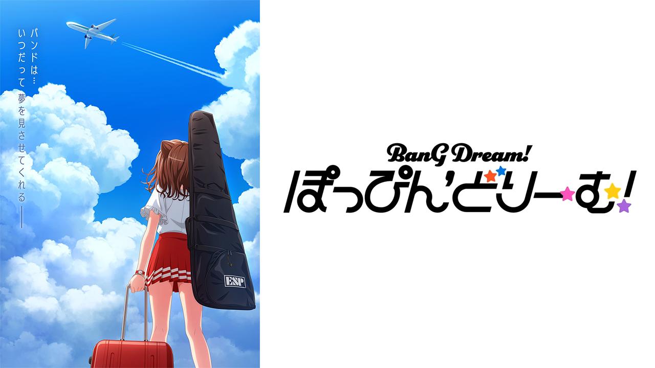 BanG Dream! Movie: Poppin' Dream! Sub Español HD