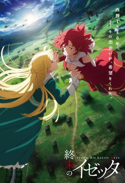 Shūmatsu no Izetta Original Anime