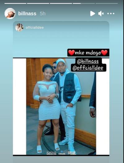 Nandy young sister Diana Charles Mfinanga news photo