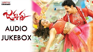 Watch Jakkanna (2016) Full Audio Songs Mp3 Jukebox Vevo 320Kbps Video Songs With Lyrics Youtube HD Watch Online Free Download