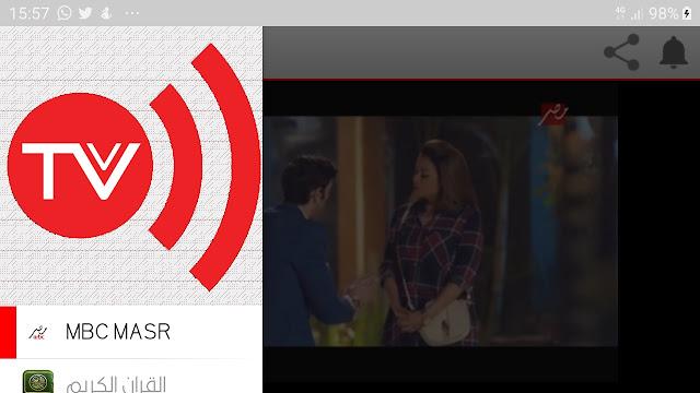 تحميل تطبيق TV Live.apk لمشاهدة القنوات المشفرة و الافلام و المسلسلات