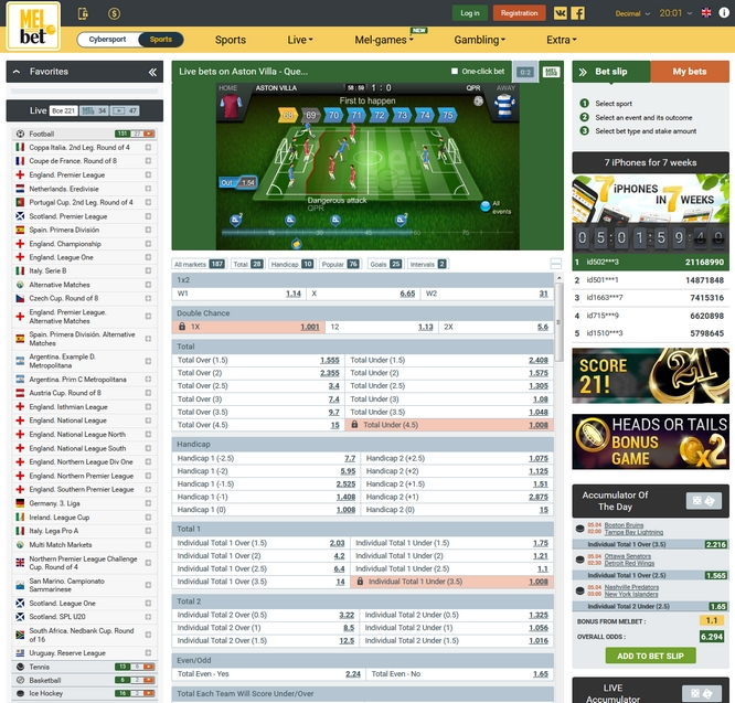 Melbet Live Betting Screen