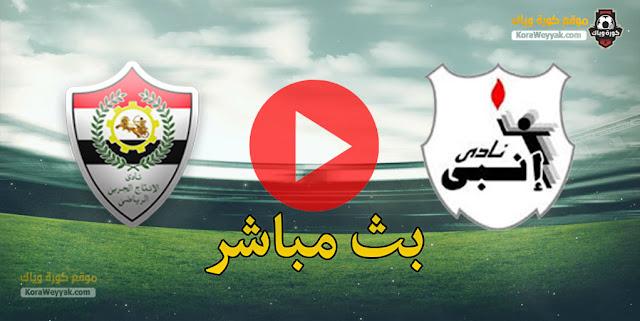 نتيجة مباراة إنبي والانتاج الحربي اليوم 30 مايو 2021 في الدوري المصري