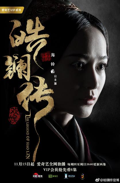 Beauty Hao Lan Poster Hai Ling