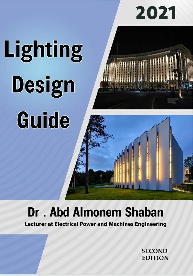 تحميل كتاب دليل تصميم الإنارة أو الإضاءة للدكتور/ عبدالمنعم شعبان