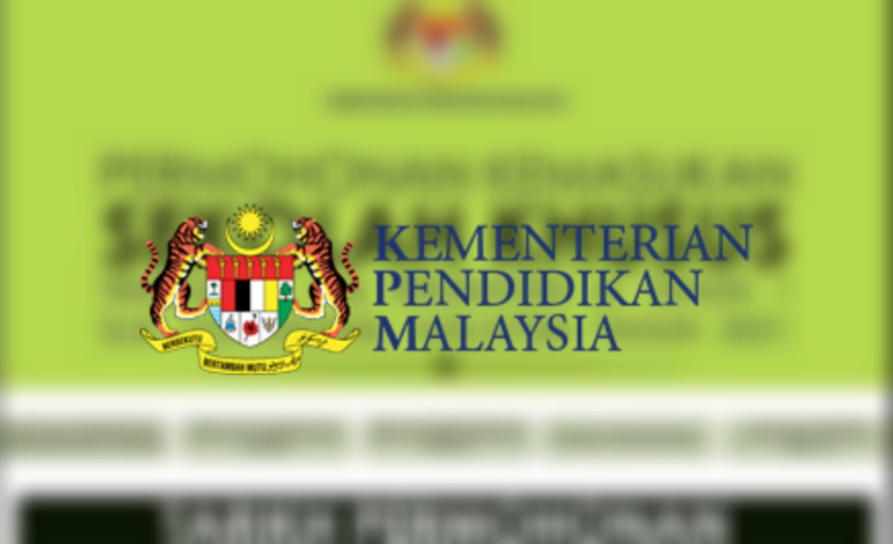 Semakan Ujian PKSK 2020 Online (Lokasi & Pusat)