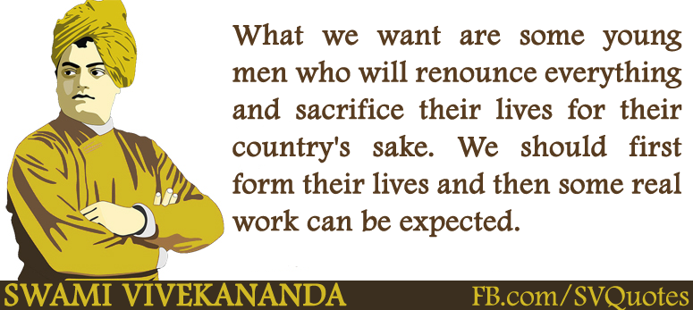 patriotism in the eye of swami vivekananda (the life swami vivekananda by his eastern and western [ramakrishna] paramahamsa (as quoted by swami vivekananda letter to sister has faith an `eye.