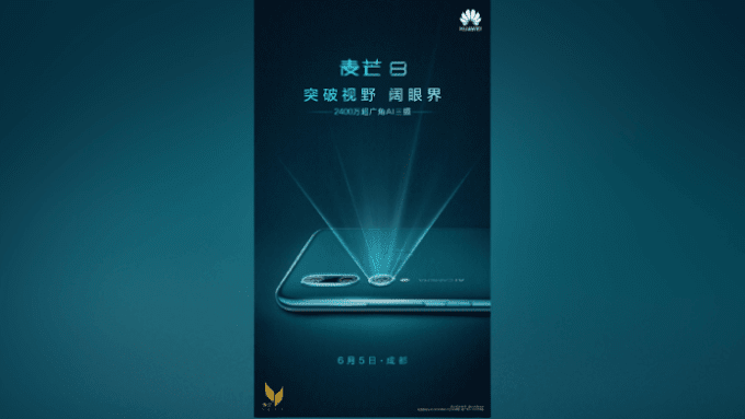 Huawei Mate 30 Lite with Triple rear cameras scheduled to launch on June 5th in China